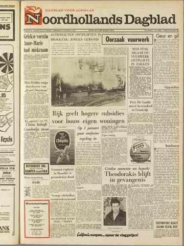 Noordhollands Dagblad : dagblad voor Alkmaar en omgeving 1967-12-29