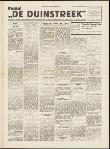 De Duinstreek 1949-10-28
