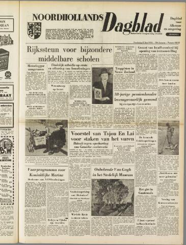 Noordhollands Dagblad : dagblad voor Alkmaar en omgeving 1954-06-17