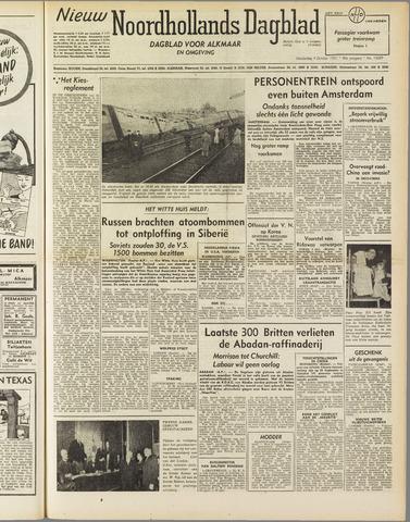 Nieuw Noordhollandsch Dagblad : voor Alkmaar en omgeving 1951-10-04