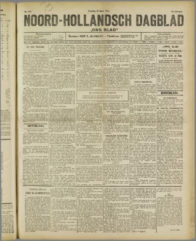 Ons Blad : katholiek nieuwsblad voor N-H 1922-03-25