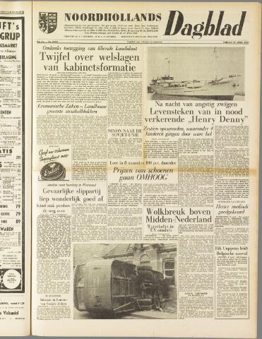 Noordhollands Dagblad : dagblad voor Alkmaar en omgeving 1959-04-17