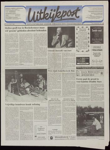 Uitkijkpost : nieuwsblad voor Heiloo e.o. 1996-10-23