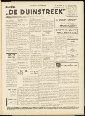 De Duinstreek 1964-12-23