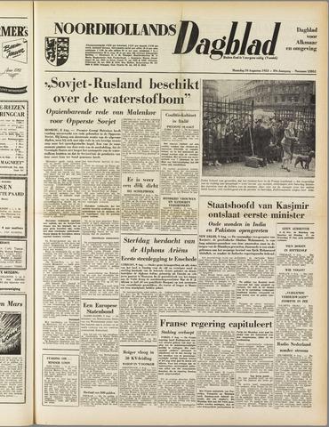 Noordhollands Dagblad : dagblad voor Alkmaar en omgeving 1953-08-10