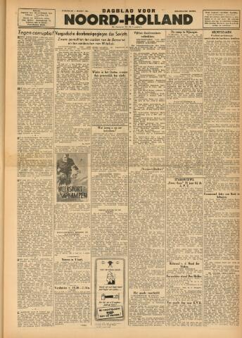 Heldersche Courant 1944-03-01