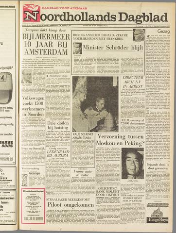 Noordhollands Dagblad : dagblad voor Alkmaar en omgeving 1964-11-14