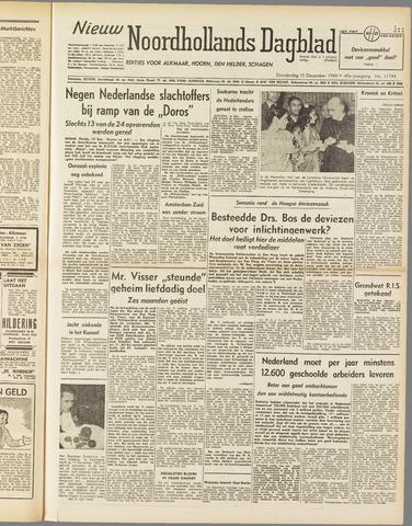 Nieuw Noordhollandsch Dagblad : voor Alkmaar en omgeving 1949-12-15