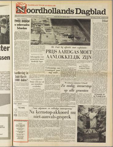 Noordhollands Dagblad : dagblad voor Alkmaar en omgeving 1963-07-26