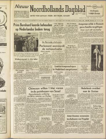 Nieuw Noordhollandsch Dagblad : voor Alkmaar en omgeving 1951-04-30