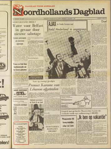 Noordhollands Dagblad : dagblad voor Alkmaar en omgeving 1969-04-25