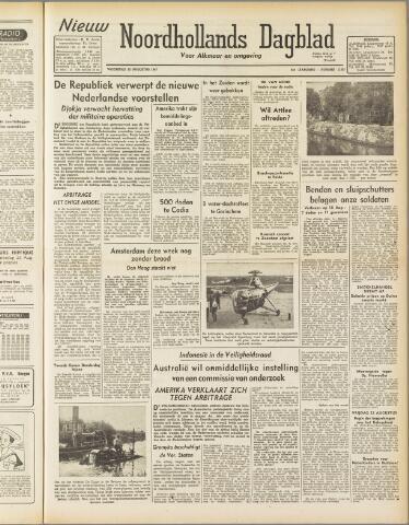 Nieuw Noordhollandsch Dagblad : voor Alkmaar en omgeving 1947-08-20