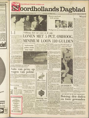 Noordhollands Dagblad : dagblad voor Alkmaar en omgeving 1964-12-10