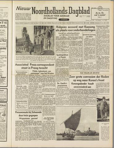 Nieuw Noordhollandsch Dagblad : voor Alkmaar en omgeving 1951-07-03