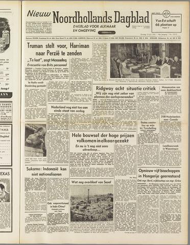 Nieuw Noordhollandsch Dagblad : voor Alkmaar en omgeving 1951-07-10