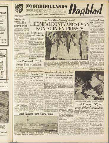 Noordhollands Dagblad : dagblad voor Alkmaar en omgeving 1960-05-31