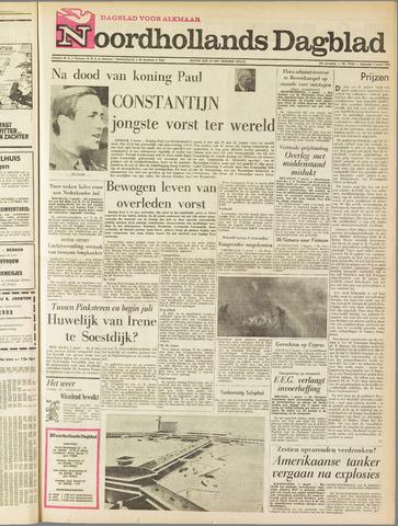 Noordhollands Dagblad : dagblad voor Alkmaar en omgeving 1964-03-07