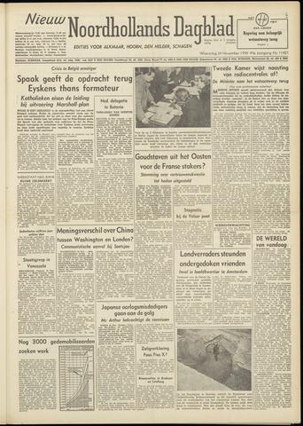 Nieuw Noordhollandsch Dagblad : voor Alkmaar en omgeving 1948-11-24