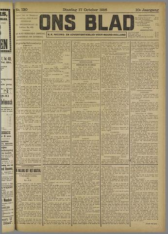 Ons Blad : katholiek nieuwsblad voor N-H 1916-10-17