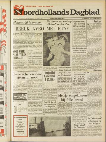 Noordhollands Dagblad : dagblad voor Alkmaar en omgeving 1967-10-17