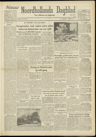 Nieuw Noordhollandsch Dagblad : voor Alkmaar en omgeving 1948-07-10