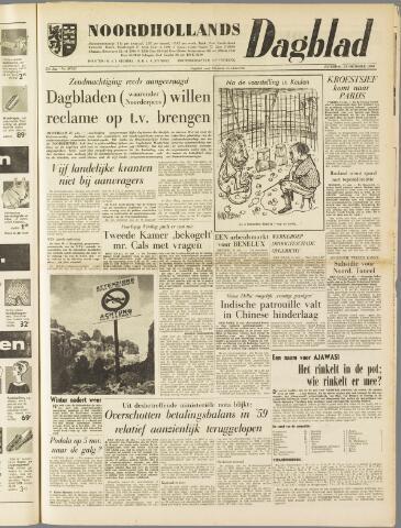 Noordhollands Dagblad : dagblad voor Alkmaar en omgeving 1959-10-24