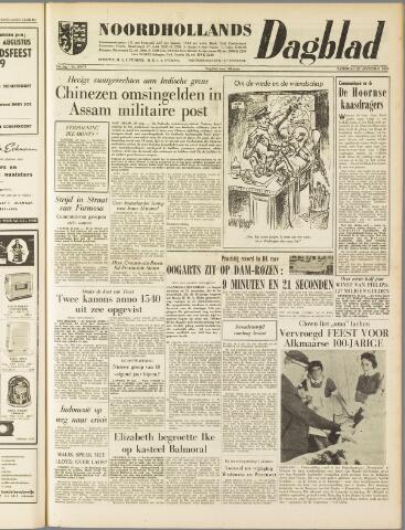 Noordhollands Dagblad : dagblad voor Alkmaar en omgeving 1959-08-29