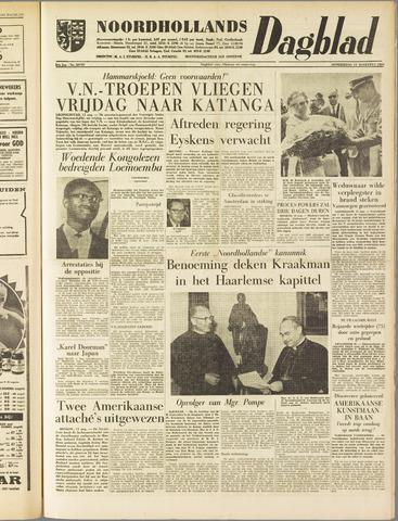 Noordhollands Dagblad : dagblad voor Alkmaar en omgeving 1960-08-11