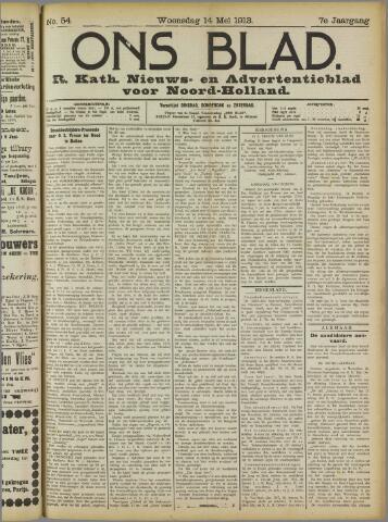 Ons Blad : katholiek nieuwsblad voor N-H 1913-05-14