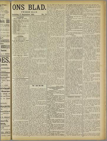 Ons Blad : katholiek nieuwsblad voor N-H 1910-09-17