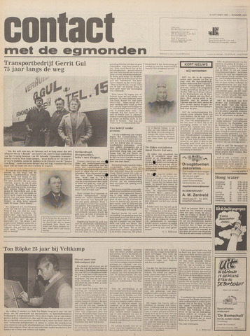 Contact met de Egmonden 1980-10-15