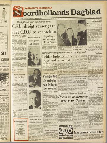 Noordhollands Dagblad : dagblad voor Alkmaar en omgeving 1965-10-12