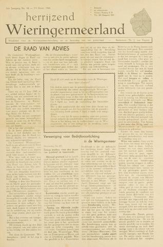 Herrijzend Wieringermeerland 1946-03-29