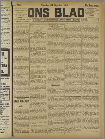 Ons Blad : katholiek nieuwsblad voor N-H 1916-10-24