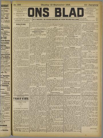 Ons Blad : katholiek nieuwsblad voor N-H 1916-09-12