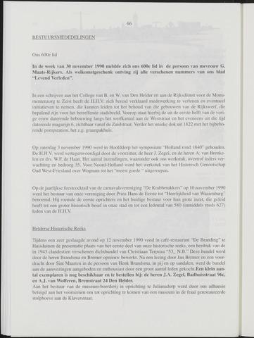 Levend Verleden 1991-03-01