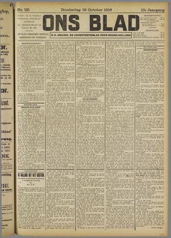 Ons Blad : katholiek nieuwsblad voor N-H 1916-10-19