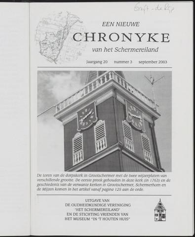Een Nieuwe Chronyke van het Schermereiland 2003-09-01