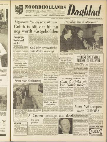 Noordhollands Dagblad : dagblad voor Alkmaar en omgeving 1961-10-12