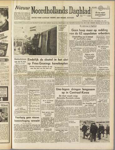 Nieuw Noordhollandsch Dagblad : voor Alkmaar en omgeving 1951-05-31