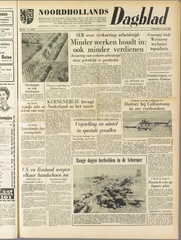 Noordhollands Dagblad : dagblad voor Alkmaar en omgeving 1958-07-23