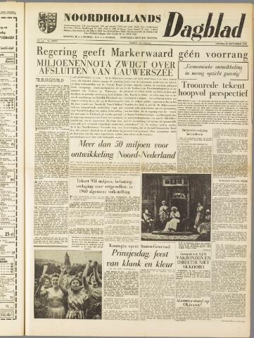 Noordhollands Dagblad : dagblad voor Alkmaar en omgeving 1959-09-15