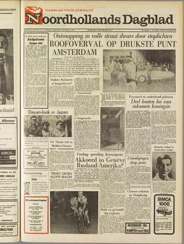 Noordhollands Dagblad : dagblad voor Alkmaar en omgeving 1967-08-12