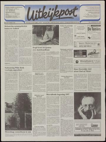 Uitkijkpost : nieuwsblad voor Heiloo e.o. 1996-09-25