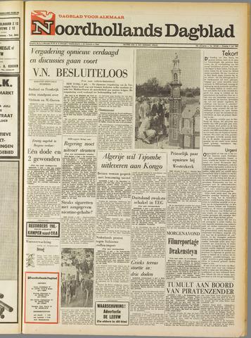 Noordhollands Dagblad : dagblad voor Alkmaar en omgeving 1967-07-04