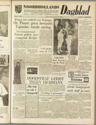 Noordhollands Dagblad : dagblad voor Alkmaar en omgeving 1961-12-14