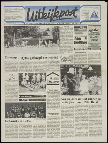 Uitkijkpost : nieuwsblad voor Heiloo e.o. 1994-08-10