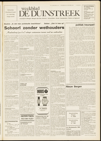 De Duinstreek 1969-10-30