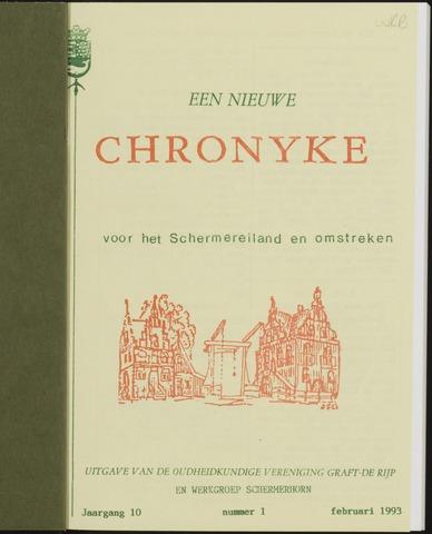 Een Nieuwe Chronyke van het Schermereiland 1993-02-01
