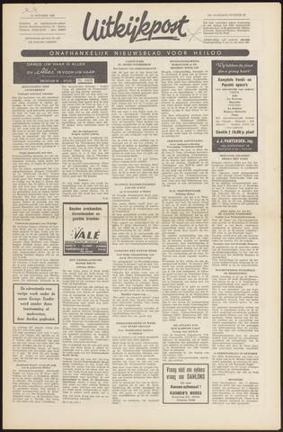 Uitkijkpost : nieuwsblad voor Heiloo e.o. 1966-10-13